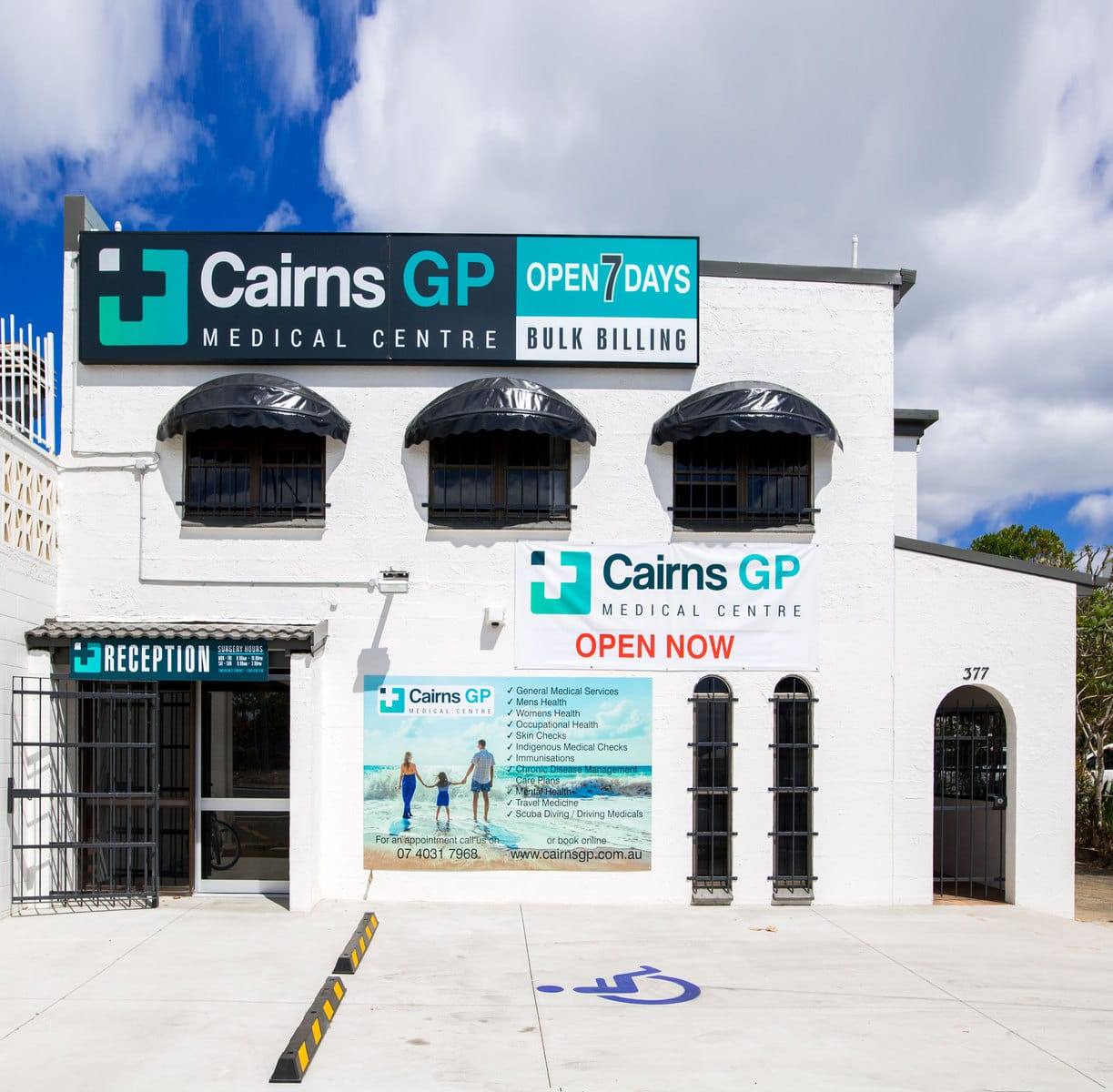 Outside of Cairns GP Medical Centre